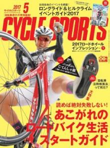 CYCLE-SPORTS-サイクルスポーツ-2017年05月号.jpg
