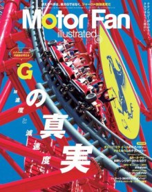 Motor-Fan-illustrated-Vol.126-128.jpg