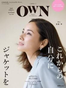 OWN-オウン-2017-SPRINGSUMMER.jpg