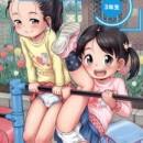 [Anthology] Niji Lo 3-nensei / [アンソロジー] 二次ろ3年生
