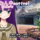 [Delusion] Active Chikan! Vol8 Young Miss / [デリュージョン] ちかん中active! Vol8 お嬢様少女