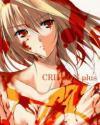 CRIMsON plus - 月姫