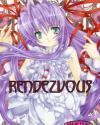 RENDEZVOUS - 斬魔大聖デモンベイン