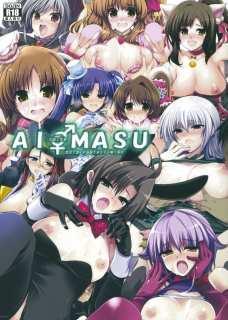AI SHITE MASU