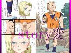 STORY変