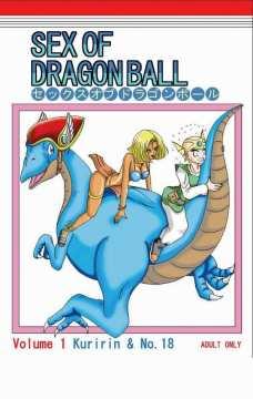 Sex Of Dragonball