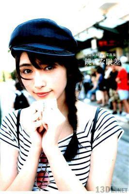 [渡辺梨加×阿部ちづる] 欅坂46 渡辺梨加 1st写真集 『饒舌な眼差し』