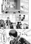 [Yuzuki n Dash] Zutto suki Datta Ch. 1-5 _ [柚木N'] ずっと好きだった 第1-5話
