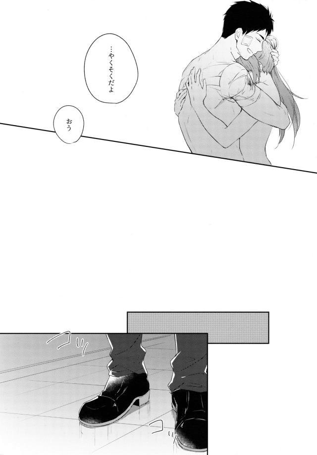 【Free!!】Sweet pain【無料同人】019