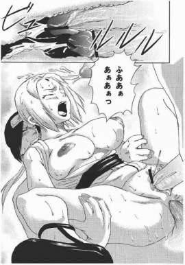 【NARUTO】NOMERCY 2【えろまんが】