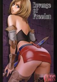 【クリムゾン,FF12】Revenge or Freedom【無料同人】