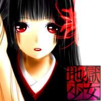 【地獄少女】アニメまた始まる前に画像③【非エロ】