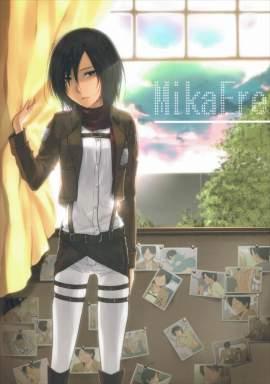 【進撃の巨人】MikaEre【非エロ】