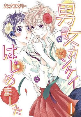 [Manga] 男女カンケイはじめました Raw Download