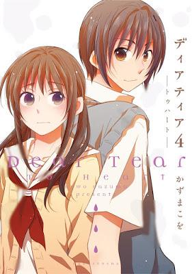 [Manga] ディアティア 第01-04巻 [Dear Tear Vol 01-04] Raw Download