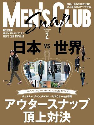 [雑誌] メンズクラブ 2017年02月号 [Men's club 2017-02] Raw Download