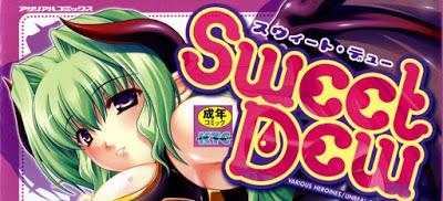 [Manga] Sweet Dew Raw Download