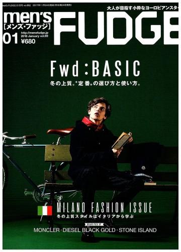 men's FUDGE -メンズ ファッジ- 2018年1月号 Vol.99【紙書籍版】