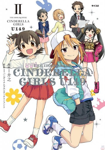 THE IDOLM@STER CINDERELLA GIRLS U149 2