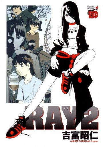 RAY-レイ- 2