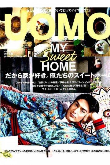 UOMO 2017年9月号【低画質版】