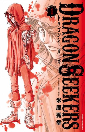 DRAGON SEEKERS 1