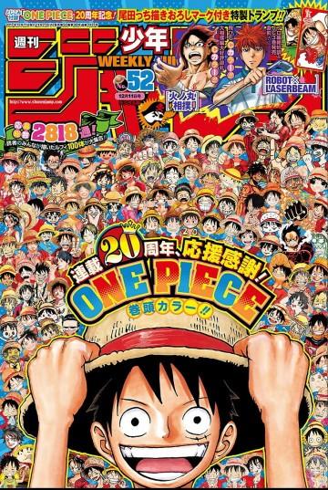 週刊少年ジャンプ 2017年52号