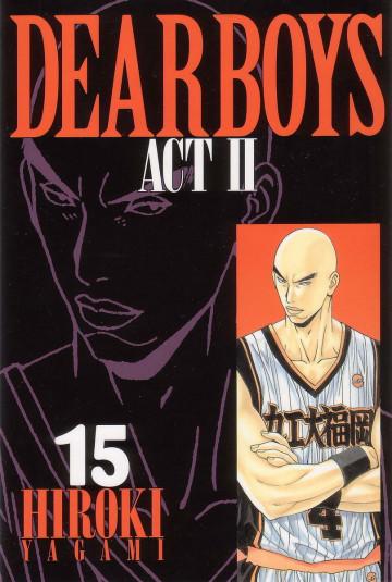 DEAR BOYS ACT II 15