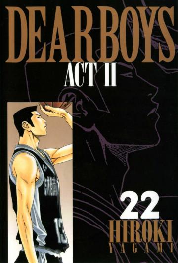 DEAR BOYS ACT II 22