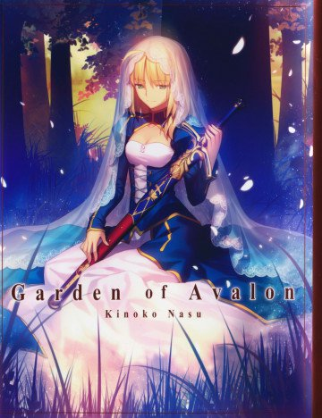 Fate/stay night Garden of Avalon