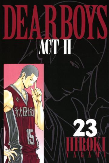DEAR BOYS ACT II 23