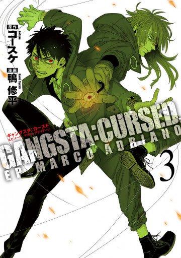 GANGSTA:CURSED.EP_MARCO ADRIANO 3