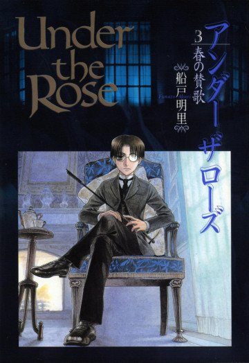 Under the Rose 3