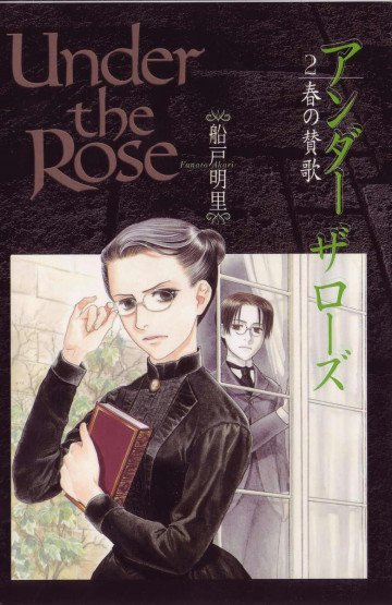 Under the Rose 2
