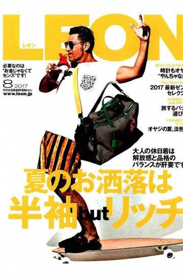 LEON 2017年 08月号【低画質版】