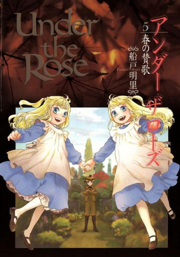 Under the Rose 5