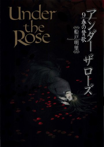 Under the Rose 9