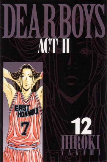 DEAR BOYS ACT II 12