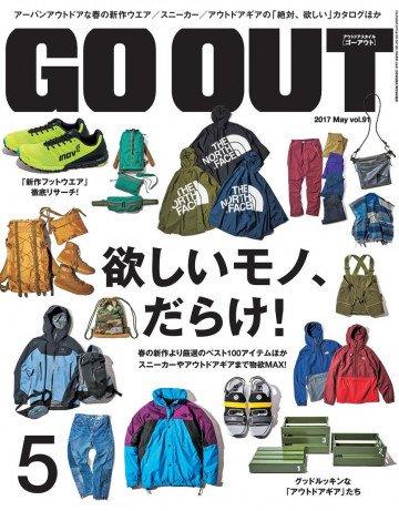 GO OUT 2017年5月号 Vol.91