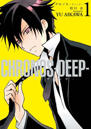 CHRONOS-DEEP- 1