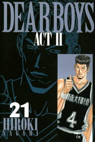 DEAR BOYS ACT II 21
