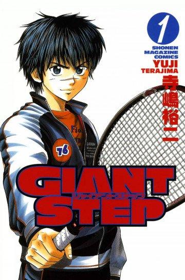 GIANT STEP 1