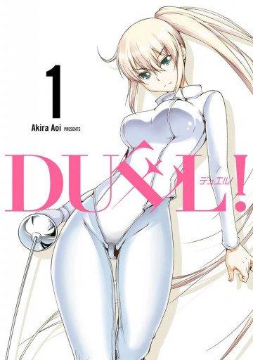 DUEL! 1