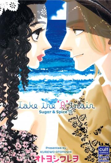 Sugar&Spice 15
