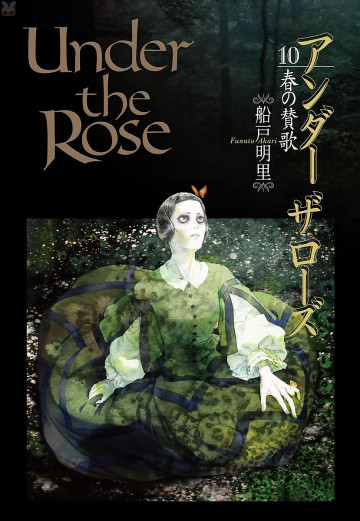 Under the Rose 10