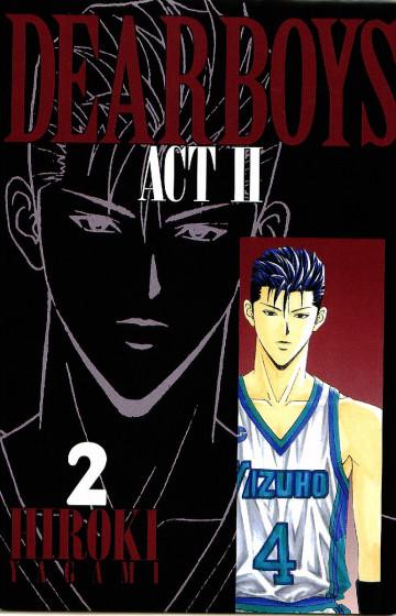 DEAR BOYS ACT II 2