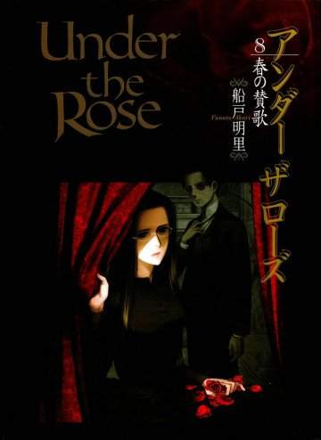 Under the Rose 8