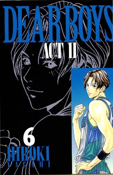 DEAR BOYS ACT II 6