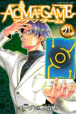 [Manga] ACMA:GAME 第01-21巻 RAW ZIP RAR DOWNLOAD
