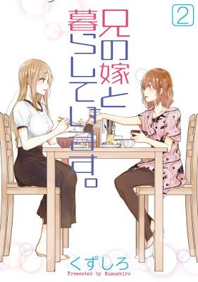 [Manga] 兄の嫁と暮らしています。 第01-02巻 [Ani no Yome to Kurashite Imasu. Vol 01-02] RAW ZIP RAR DOWNLOAD